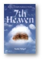 The Seventh Heaven - Rebbe Nachman on Shabbos