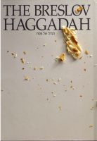 The English Breslov Haggadah