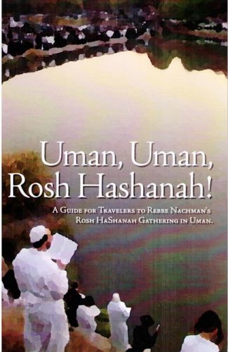 Uman Rosh Hashana - revised edition