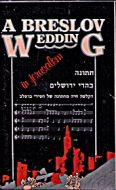 A Breslov Wedding In Jerusalem-Cassette