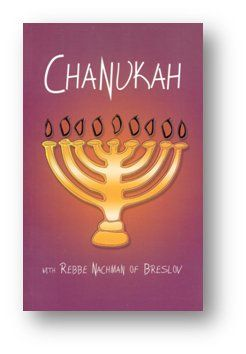 Chankah wth Rebbe Nachman -  English