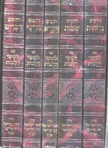Chumash with Likutei Halakhos- new five volume  edition