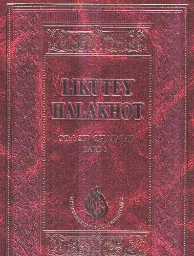 English Likutei Halakhos - Volume 3
