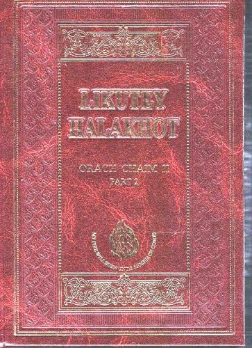 English Likutei Halakhos - Volume 4