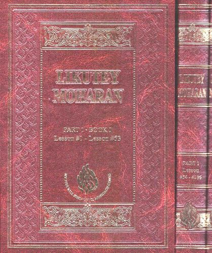 English Likutei Moharan - three volumes