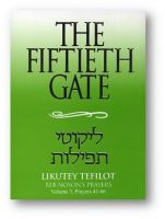The Fiftieth Gate - volume 3