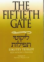 The Fiftieth Gate - volume 6