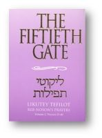 The Fiftieth Gate - volume 2