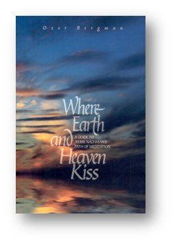 Where Earth and Heaven Kiss