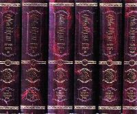 Likutei Halakhos - Keren Odesser 8 volume medium hard cover edition