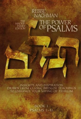 The Power of Psalms