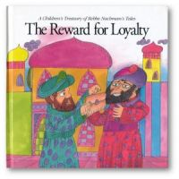 The Reward for Loyalty