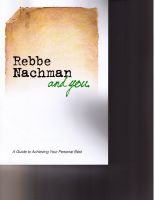 Rabbi Nachman and You