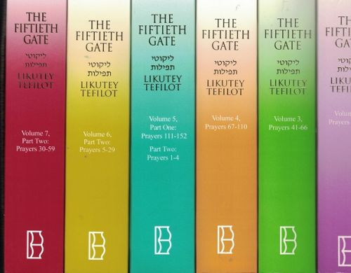 The Fiftieth Gate - complete set of 7 volumes