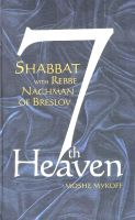 Seventh Heaven - Shabbos with Rebbe Nachman hardcover