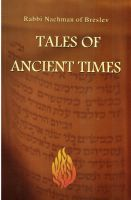 Tales of Ancient times   (Sipurei Maasiyos)