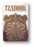 Tzadik - A portrait of Rabbi Nachman