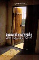 Bnei Avraham Ahuvecha - Geirus in the light of Chasidus