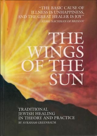 The Wings of the Sun  - Torah Healing